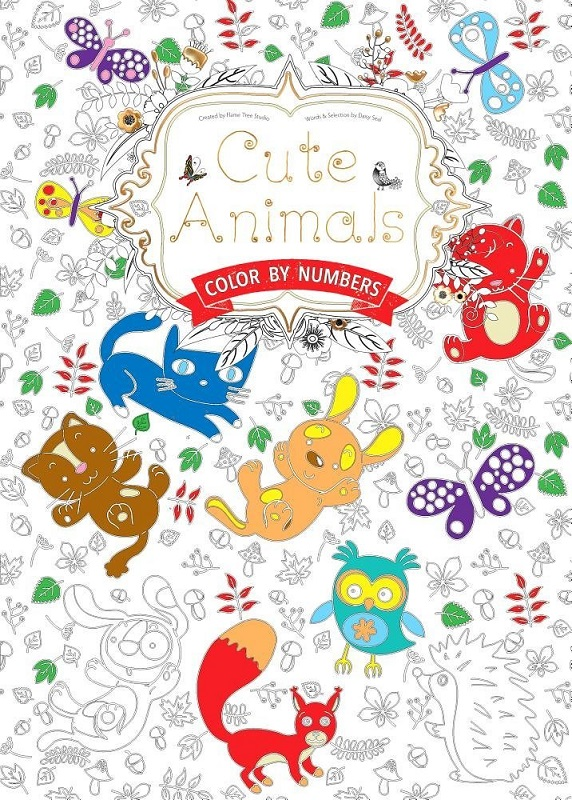 Cute Animals Color By Number Adult Coloring Book Cover For Grownups